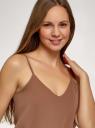Топ из струящейся ткани на тонких бретелях oodji для женщины (коричневый), 14911016/48728/3701N