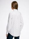 Блузка с нагрудными карманами и регулировкой длины рукава oodji #SECTION_NAME# (белый), 11400355-3B/14897/1029Q - вид 3