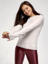 Джемпер ажурный с длинным рукавом oodji для женщины (белый), 63807371/50389/1200X