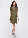 Платье-поло из ткани пике oodji #SECTION_NAME# (зеленый), 24001118-2/47005/6668E - вид 2