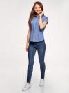 Рубашка хлопковая с коротким рукавом oodji #SECTION_NAME# (синий), 13K01004B/33081/7510S - вид 6