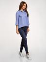 Рубашка свободного силуэта с асимметричным низом oodji #SECTION_NAME# (синий), 13K11002-1B/42785/7502N - вид 6