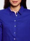 Рубашка хлопковая свободного силуэта oodji #SECTION_NAME# (синий), 11411101B/45561/7500N - вид 4