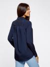 Блузка с декором на воротнике oodji #SECTION_NAME# (синий), 11403172-3/31427/7900N - вид 3