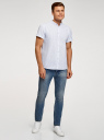 Рубашка хлопковая с коротким рукавом oodji #SECTION_NAME# (белый), 3L400002M/48202N/1270S - вид 6