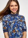 Платье трикотажное с воротником-стойкой oodji #SECTION_NAME# (синий), 14001229/47420/7970F - вид 4