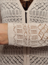Кардиган ажурной вязки на пуговицах oodji для женщины (бежевый), 63212573-1/35472/2000N