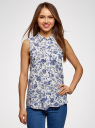 Топ вискозный с рубашечным воротником oodji для женщины (белый), 14911009B/26346/1279E