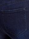 Джинсы skinny базовые oodji #SECTION_NAME# (синий), 12106138/45875/7900W - вид 5