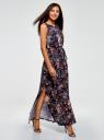 Платье макси с резинкой на талии oodji для женщины (синий), 24005137/46943/7943E