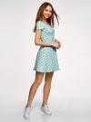Платье трикотажное с юбкой-трапецией oodji #SECTION_NAME# (зеленый), 14001209-1/42626/6579Q - вид 6
