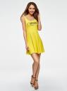 Платье на бретелях с расклешенным низом oodji для женщины (желтый), 14015021-1/48436/5129P