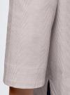 Рубашка свободного силуэта с удлиненной спинкой oodji #SECTION_NAME# (серый), 13K11002B/45387/2310S - вид 5
