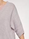 Кардиган меланжевый без застежки oodji для женщины (бежевый), 63205251/18369/3310M