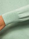 Джемпер фактурный с округлой горловиной oodji #SECTION_NAME# (зеленый), 63812607/32750/6500M - вид 5