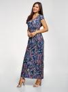 Платье макси с V-образным вырезом oodji #SECTION_NAME# (синий), 14001207/46943/7919F - вид 6