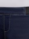 Джинсы-легинсы с эластичными вставками на поясе oodji #SECTION_NAME# (синий), 12104045-2/42265/7900W - вид 4