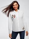 Рубашка свободного силуэта с декором oodji для женщины (белый), 13K11012/36217/1000N