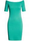 Платье трикотажное с вырезом-лодочкой oodji #SECTION_NAME# (зеленый), 14007026-1/37809/6D00N