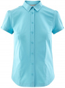 Рубашка базовая с коротким рукавом oodji #SECTION_NAME# (бирюзовый), 11401238-1/45151/7300N