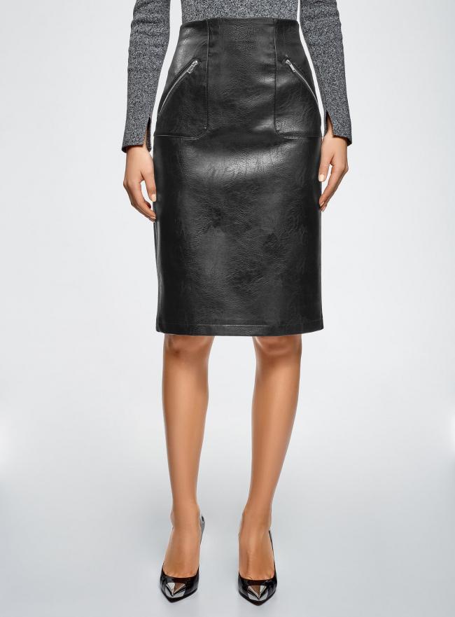 Юбка миди из искусственной кожи oodji для женщины (черный), 18H01005/46534/2900N