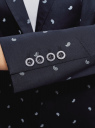Жакет приталенный базовый oodji #SECTION_NAME# (синий), 21203064-5B/14522/7912O - вид 5
