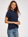 Блузка вискозная свободного силуэта oodji для женщины (синий), 11405139-1/24681/7900N