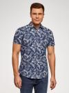 Рубашка принтованная с коротким рукавом oodji #SECTION_NAME# (синий), 3L410128M/48244N/7910F - вид 2