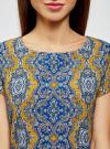 Платье прямое базовое oodji #SECTION_NAME# (синий), 22C01001-1B/45559/7557E - вид 4