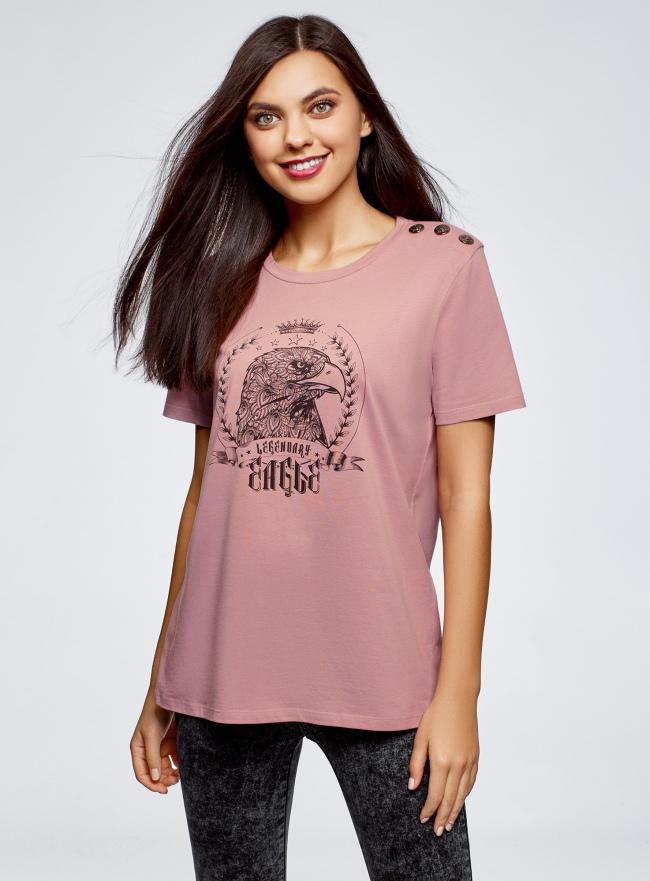 Футболка прямого силуэта с декоративными пуговицами oodji для женщины (розовый), 14701092/46154/4A39P