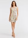 Платье трикотажное с принтом oodji для женщины (желтый), 14008014-1/16300/5040F