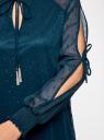 Платье шифоновое с манжетами на резинке oodji для женщины (синий), 11914001/46116/7400N