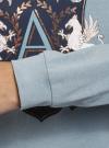 Пижама хлопковая с брюками oodji #SECTION_NAME# (синий), 56002224/46154/7079P - вид 5