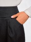 Юбка короткая с карманами oodji #SECTION_NAME# (синий), 11605056-2/22124/7937C - вид 5