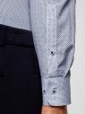 Рубашка хлопковая приталенная oodji #SECTION_NAME# (синий), 3L110331M/48633N/1075G - вид 5