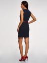 Платье льняное без рукавов oodji #SECTION_NAME# (синий), 12C00002-1B/16009/7900N - вид 3