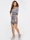 Платье жаккардовое с геометрическим узором oodji #SECTION_NAME# (фиолетовый), 14001064-5/46025/8023J - вид 6