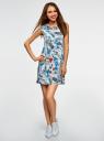 Платье хлопковое расклешенное oodji для женщины (синий), 14005144/46149/7019F