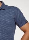 Рубашка хлопковая с коротким рукавом oodji для мужчины (синий), 3L410135M/48244N/7974G