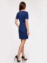 Платье приталенное кружевное oodji #SECTION_NAME# (синий), 11900213/45991/2975L - вид 3