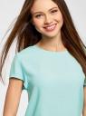 Блузка свободного силуэта с вырезом-капелькой на спине oodji для женщины (синий), 11411138B/46249/7001N