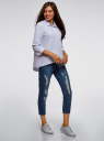 Рубашка свободного силуэта с удлиненной спинкой oodji #SECTION_NAME# (синий), 13K11002B/45387/1070S - вид 6