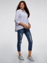 Рубашка свободного силуэта с удлиненной спинкой oodji для женщины (синий), 13K11002B/45387/1070S