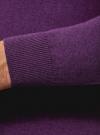Свитер базовый из хлопка oodji #SECTION_NAME# (фиолетовый), 4B312003M-1/34390N/8800M - вид 5
