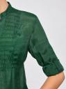 Туника с V-образным вырезом oodji для женщины (зеленый), 21412068-2/19984/6E00N