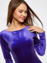 Платье прилегающего силуэта из бархата oodji для женщины (синий), 14000165/46056/7500N