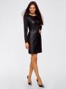 Платье из искусственной кожи комбинированное oodji #SECTION_NAME# (черный), 11902146/42008/2900N - вид 6