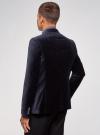 Пиджак приталенный бархатный oodji #SECTION_NAME# (синий), 2L420184M/44485N/7900N - вид 3