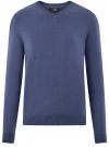 Пуловер базовый с V-образным вырезом oodji #SECTION_NAME# (синий), 4B212007M-1/34390N/7500M