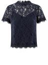 Блузка ажурная с коротким рукавом oodji #SECTION_NAME# (синий), 11401277/48132/7900L